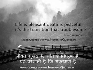 Kabir Quotes En... Funny Kabir Quotes