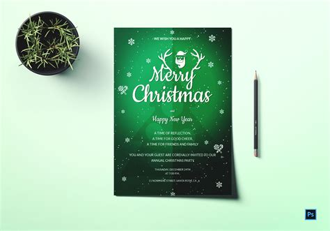 annual christmas party invitation template  adobe photoshop