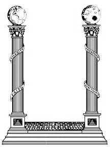 Masonic Pillars Clip Art