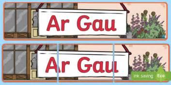 Baner Arddangos Ar Gau  Welsh, Cymraeg, Wales, Role Play