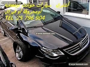 Vendre Voiture Casse : voitures tunisie sousse achteur de voiture casse 7 ~ Accommodationitalianriviera.info Avis de Voitures