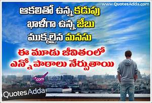 Lessons Learned From Life Quotations in Telugu Language ...