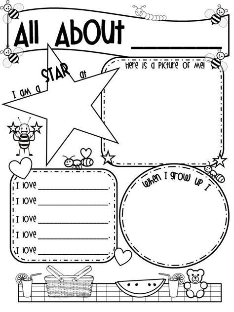 free all about me worksheet for kindergarten 7 best
