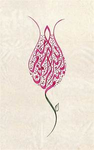 The 25+ best ideas about Islamic Calligraphy on Pinterest ...