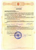 договор консультации по бухгалтерскому учету