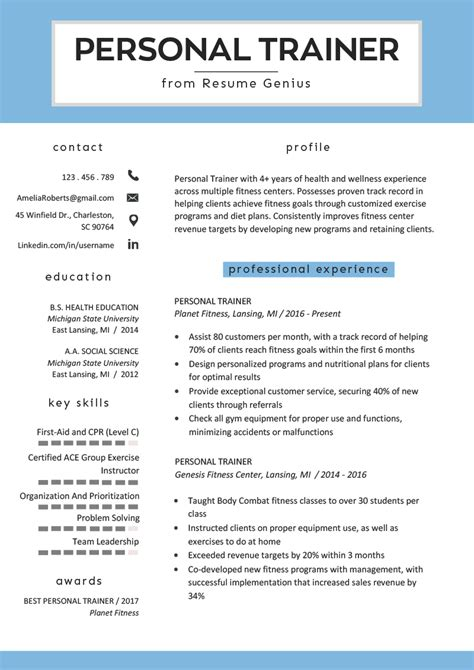 personal trainer resume sample  writing guide rg