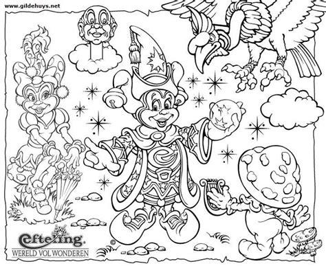Efetling Kleurplaat 7 Geitjes by Pardoes De Tovernar Eftelingkleurplaten