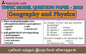 Download  Tnpsc Geography And Physics Model Question
