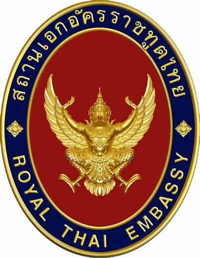Thai Embassy Royal Partners Massage Islington London
