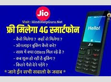RELIANCE JIO PHONE BOOKING