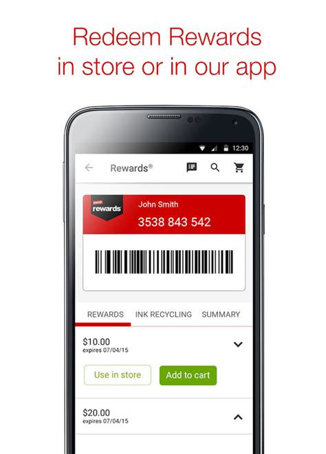 staples daily deals sales apk  android app