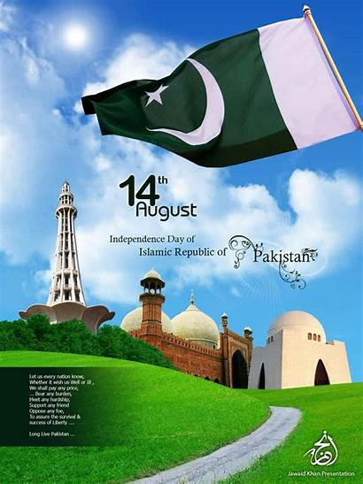 Pakistan Independence August Wallpapers Happy 14th Quotes