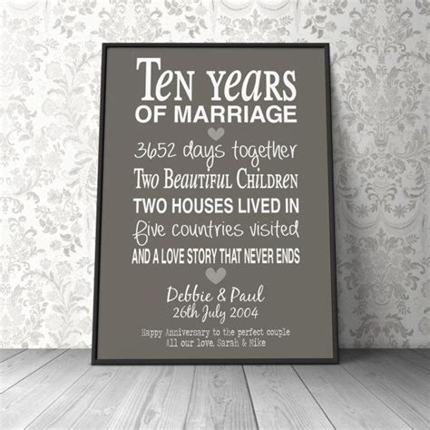 10th anniversary ideas 10th wedding anniversary gift personalised anniversary print anniversary present