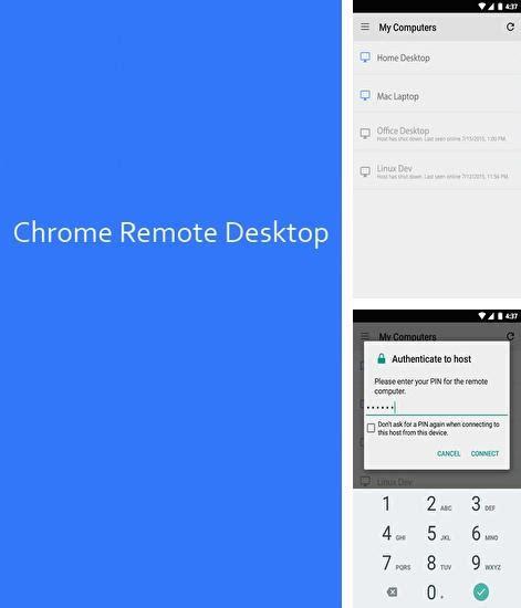 Bureau à Distance Chrome Apk bureaux programmes pour android t 233 l 233 charger