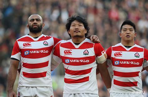 japan national rugby team team goldwin goldwin official website usa