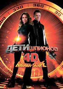 Spy Kids 4: All the Time in the World Movie Posters From ...