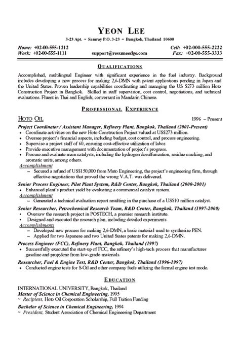 format of professional resume for engineers chemical engineer resume exle resume exles
