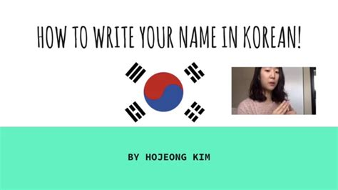 [#1] How To Write & Read Your Name In Korean  Youtube. How To Make The Perfect Resume For Free. Does A Resume Have To Have References. New Format Of Resume 2014. Informatica Sample Resume. Good Sample Of Resume. How Do You Email A Resume. Resume Translator. Assistant Manager Resume Format