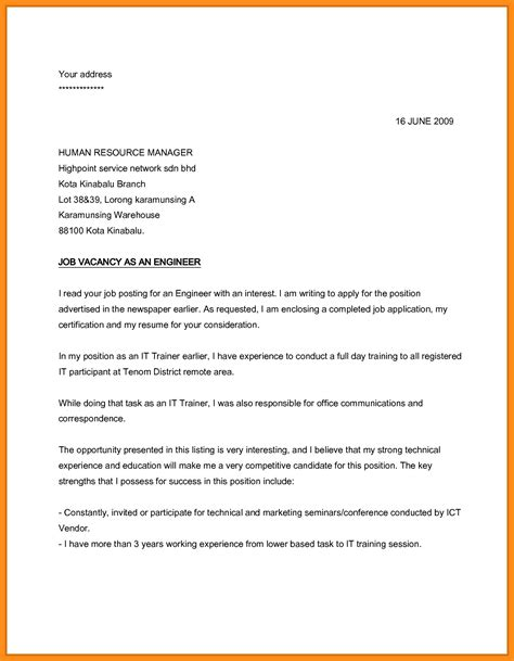 sle of application letter for vacancy resume