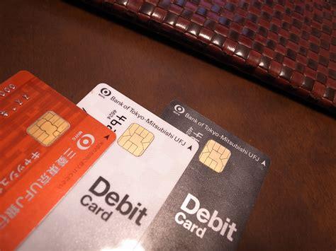 Ufj デビット カード
