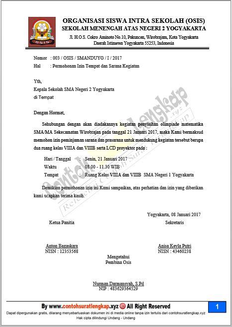 7 contoh surat dinas osis smp sma berbagai keperluan