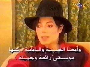 Michael Jackson images Michael Jackson Interview MBC 1995 ...