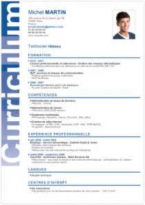 Resume Francais Exemple by Exemple Cv Etudiant Sans Experience Cv Exemples De Cv Cv Et Exemple