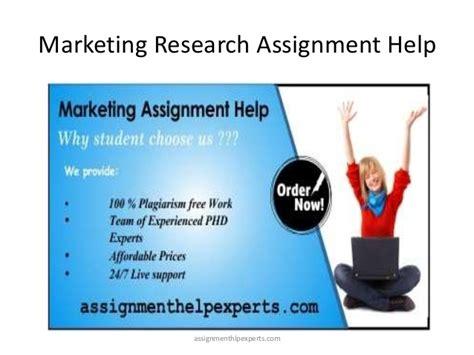 Marketing Help by Marketing Homework Help