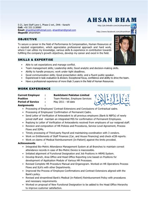Hr Resume Sle Uk by Resume Hr Professional