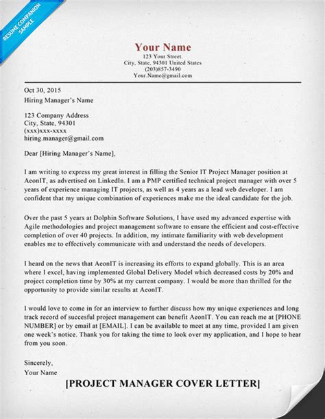 cover letter to hiring manager cover letter templates