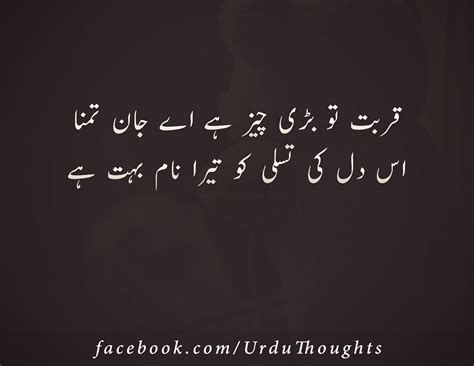 2 Line Best Punjabi Poetry With Images