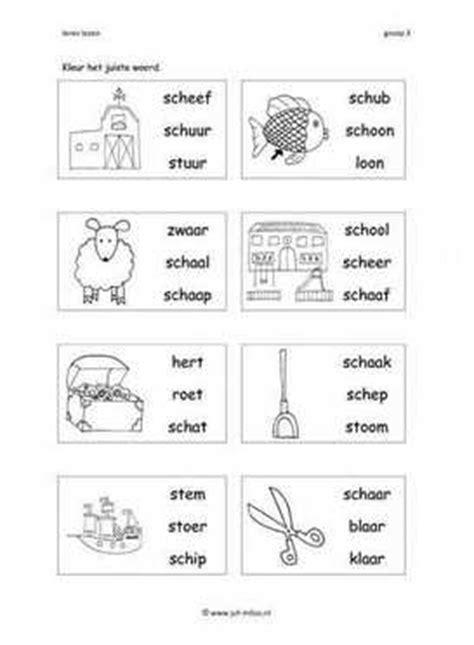 Werkblad Groep 4 Sch by Leren Lezen Met De Letter Sch Werkbladen Juf Milou