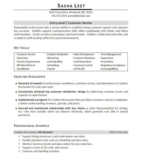 exles of a basic resume template http www resumecareer info exles of a basic resume