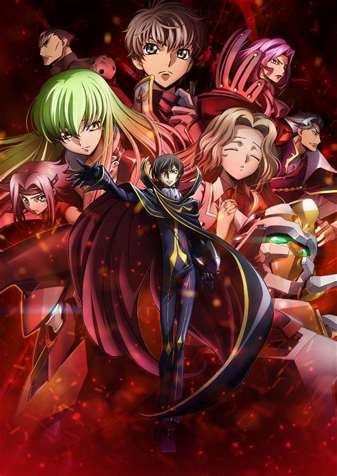 Code Geass Lelouch Of The Rebellion 1 Initiation