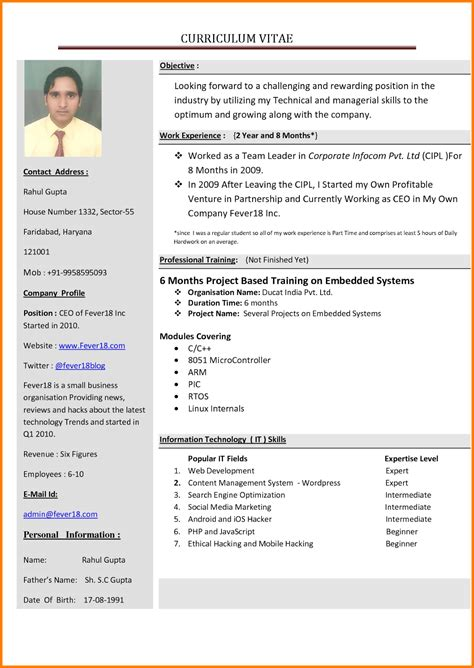 english resume template word penn working papers