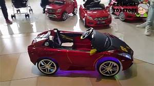Lamborghini Big Toy Car