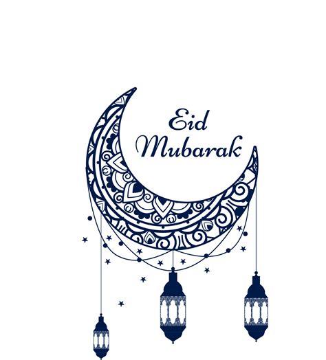eid mubarak  png  eid mubarak png