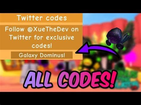 working strength codes roblox dominus lifting