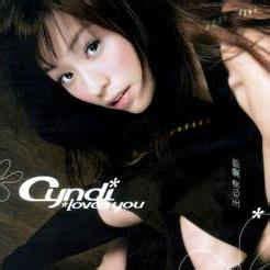 Cyndi Wang  Cyndi Loves You (cd, Album) At Discogs