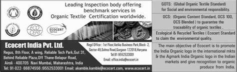 bureau veritas mumbai office apparel and textile directory