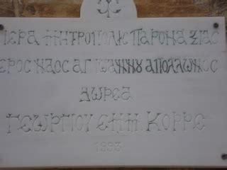 apprendre le grec en direct grec gt francais page 7