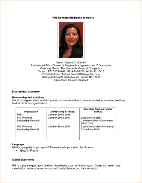 Bio Template 4 Biography Template Authorizationletters Org