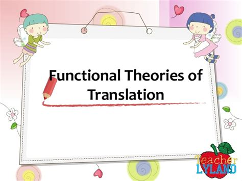 Theory Of Functionals And Functional Theories