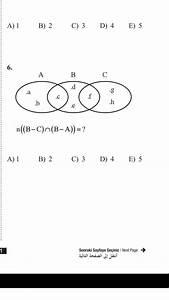 Schnittmenge Berechnen : plus mengenlehre n b c b a wie kommt man hier auf das ergebnis mathelounge ~ Themetempest.com Abrechnung