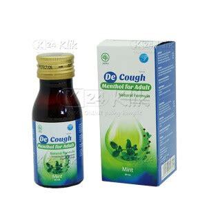 Wanita Menyusui Pria Terbaru Jual Beli De Cough Syr 60ml K24klik Com