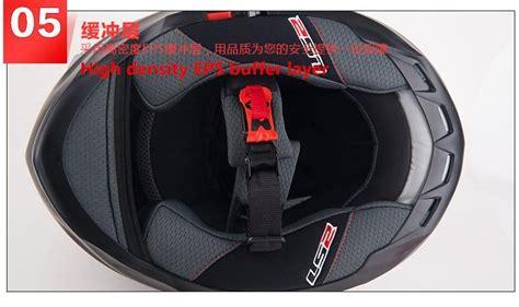 Ls2 Ff396 Glass Fiber Helmet Full Face Motorcycle Helmet