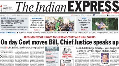 Express 5: CJI expresses anger, Bihar witnesses a new ...