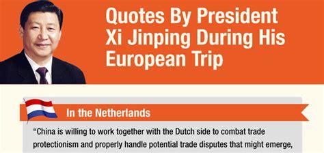 quotes  president xi jinping   european trip