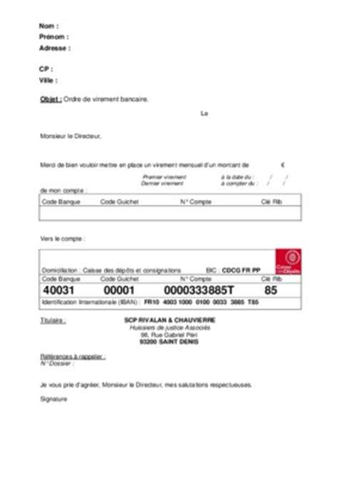 ordre de virement de attijariwafa bank pdf notice manuel