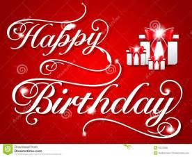 birthday card design happy birthday card design stock photos image 33770993